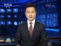 中共中央政治局召开会议 分析研究2020年经济工作 研究部署党风廉政建设和反腐败工作 中共中央总书记习近平主持会议
