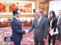 王岐山会见日本国家安全保障局长