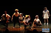澳门文化团体走红湾区文化市场 交流12-08