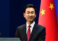 外交部:赞赏葡领导人就澳门回归中国20周年的积极表态 要闻12-20