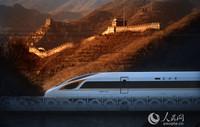12月30日,一辆复兴号智能动车组在北京居庸关长城下一闪而过。人民网记者 雷声 摄