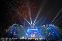1月6日,第五届马云乡村教师奖颁奖典礼在海南三亚举行。