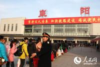阜阳站客运人员在春运现场引导旅客有序进站上车。