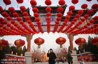 2020年1月21日,北京地坛公园张灯结彩,喜气洋洋,喜迎新春。