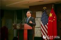 中国驻纽约总领事黄屏致辞。郁聪摄