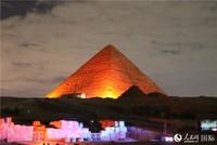 """金字塔披上""""中国红""""。周輖摄"""