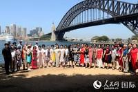 悉尼华星艺术团成员合唱《我的祖国》(摄影 庄丽婷)