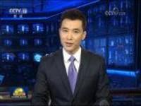 武汉火神山医院接收首批确诊患者