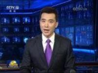 武汉建设三处方舱医院 国家紧急医学救援队驰援