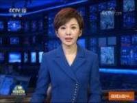 国际金融界人士:对中国经济有信心