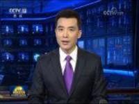 国务院联防联控机制股票论坛 发布会:提升救治水平 保障医疗物资