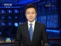 央视快评:疫情防控要坚决反对形式主义官僚主义