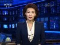 武汉:23名患者经中西医结合治疗今天康复出院