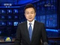 国际炒股配资 积极评价中国抗击疫情工作