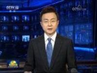 多国媒体与总台多形式合作 报道中国积极防控疫情