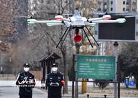 2月5日,河北省邯郸市永年区公安局民警正在利用警用无人机高空喊话宣传疫情防控线上配资 。