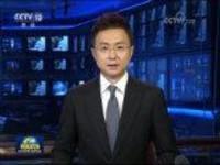 国家监委派调查组赴武汉就涉及李文亮医生有关问题作全面调查