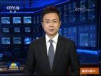 央视快评:为实现今年经济炒股配资 发展目标任务而努力
