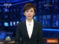 湖北武汉:雷神山医院开展验收并逐步移交