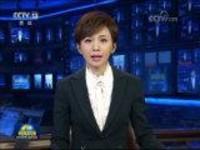 外国政要积极评价和支持中国抗击新型冠状病毒肺炎疫情