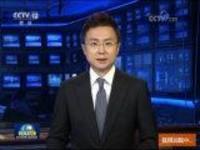 国际炒股配资 为中国抗击疫情加油