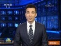 武汉:雷神山医院今天交付使用