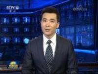多国人士:中国严控疫情展现大国担当