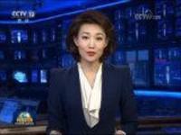 国务院联防联控机制股票论坛 发布会:加强农村疫情防控