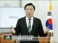 多国政党政要及知名人士:与中国同舟共济 共抗疫情