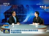 亚太多国媒体与总台记者合作报道中国疫情防控