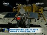 """嫦娥四号着陆器和""""玉兔二号""""月球车顺利唤醒 进入第十五月昼工作期"""