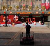 1.1月29日,北京市百货大楼前保安的背影。吴强 摄