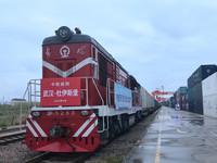 中欧班列(武汉)恢复常态化运营。(国铁集团供图)