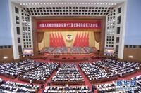 5月21日,中国人民政治协商会议第十三届全国委员会第三次会议在北京人民大会堂开幕。 新华社记者 李涛 摄