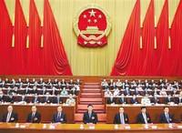 习近平出席十三届全国人大三次会议闭幕会 要闻05-29