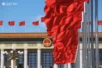 """记者观察:总理记者会向世界发出中国最""""强""""音 观察05-29"""