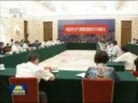 中国法学会召开学习贯彻香港国安法专家座谈会