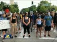 美国反种族歧视抗议持续