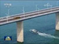大湾区建设三年来 区域融合加快推进