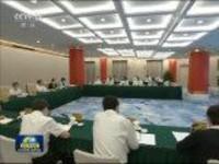 全国政协召开网络议政远程协商会