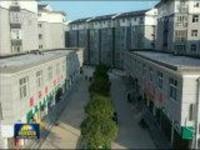 陕西:让易地扶贫搬迁群众乐业安居