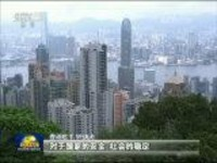 香港各界:国安法实施令香港市民对未来充满信心