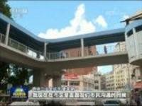 香港各界:香港国安法为推动香港重回正轨提供坚实保障