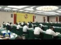 全国政协主席会议成员务虚会在京召开