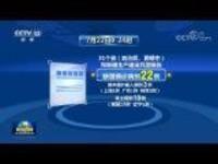 7月22日新增新冠肺炎确诊病例22例