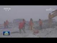 西藏阿里电力联网工程今天全线贯通