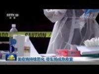 全球新冠肺炎确诊病例超1574万例