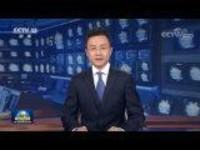 习近平将在亚洲基础设施投资银行第五届理事会年会视频会议开幕式上致辞