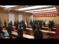 中央军委举行晋升上将军衔仪式习近平颁发命令状并向晋衔的军官表示祝贺