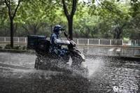 北京启动重大气象灾害三级应急响应。人民网记者 翁奇羽 摄
